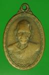 20675 เหรียญพระครูนนทสิทธิการ วัดไทรน้อย นนทบุรี เนื้อทองแดง 41
