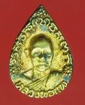 20707 เหรียญหลวงพ่อแพ วัดพิกุลทอง สิงห์บุรี 82