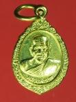 20709 เหรียญหลวงปู่บุญ วัดบ้านนา ระยอง ปี 2537 กระหลั่ยทอง 67