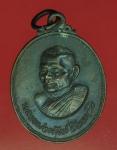 20710 เหรียญหลวงพ่อหันต์ วัดซากวิเศษ ระยอง เนื้อทองแดง 67
