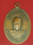 20732 เหรียญหลวงพ่อทอง วัดสังฆราชาวาส สิงห์บุรี เนื้อทองแดง 82