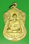 20741 เหรียญหลวงปู่เล็ก วัดบ้านหนอง ชัยนาท กระหลั่ยทอง 2