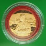 20756 เหรียญเฉลิมพระเกียรติในหลวงรัชกาลที่ 9 ครบ 6 รอบ เนื้อทองแดงขัดเงา 5