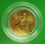 20760 เหรียญในหลวงรัชกาลที่ 5 ครบ 125 ปี วันสถาปนากรมศุลกากร 5
