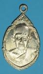 20776 เหรียญหลวงพ่อบุญมี วัดสิงห์ทอง ลพบุรี ปี 2536 เนื้อเงิน 69