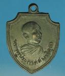 20779 เหรียญพระครูประกาศสมาธิคุณ วัดมหาธาตุ กรุงเทพ ปี 2510 เนื้อทองแดงรมดำ 18