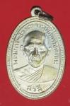 20797 เหรียญหลวงพ่อสาลี วัดอนงคาราม ปี 2513 กรุงเทพ กระหลั่ยทอง 18