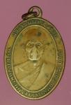 20811 เหรียญหลวงพ่อเชค วัดทองธรรมชาติ ปี 2499 เนื้อทองแดง 18