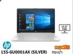 NOTEBOOK HP 15S-GU0001AX 15.6 ระดับ FHD (194Z0PA-AKL) พร้อมระบบปฏิบัติการ Window