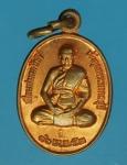20848 เหรียญเลื่อนสมณศักดิ์ หลวงปู่แขก วัดสุนทรประดิษฐ์ พิษณุโลก 54