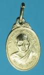 20855 เหรียญพระชยาภิวัฒน์ วัดพระบรมธาตุไชยา สุราษฏร์ธานี ชุบนิเกิล 85