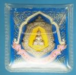20858 เหรียญลงยา พระพุทธโสธร วัดโสธรวรวิหาร ประจำตระกูล เนื้อเงิน ซองเดิม 25