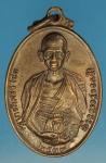 20861 เหรียญครูบาศรีวิชัย วัดพระธาตุศรีชุม เชียงราย ปี 2539 เนื้อทองแดง 30