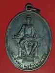 20884 เหรียญสมเด็จพระนเรศวรมหาราช ประกาศอิสรภาพ วัดปากคลองบาง ปี 2515 เพชรบุรี 5