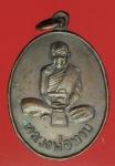 20894 เหรียญหลวงพ่อทาบ วัดขึ้นกระบก ระยอง ปี 2509 เนื้อทองแดง 67