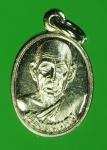 20906 เหรียญเม็ดแตงพ่อท่านแดง วัดศรีมหาโพธฺ์ ปัตตานี ชุบนิเกิล 49