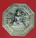 20929 เหรียญ 200 ปี ไชน่าทาวส์ เนื้อเงิน 10.5