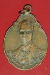 20950 เหรียญในหลวงรัชกาลที่ 9 คณะสงฆ์สร้างถวาย ปี 2518 เนื้อทองแดง 10.5