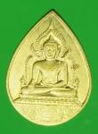 20871 เหรียญพระพุทธชินราช วัดโพธิ์คุณ ตาก 34