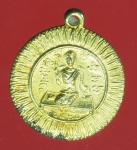 20996 เหรียญนางกวัก หลวงพ่อแพ วัดพิกุลทอง สิงห์บุรี(หลวงพ่อกวย ร่วมปลุุุกเสก) 82