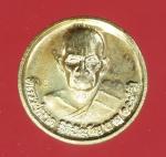 21004 เหรียญหลวงปู่ผาด วัดบ้านกรวด หมายเลขเหรียญ 1001 บุรีรัมย์ 45