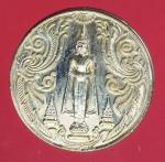 21015 เหรียญหลวงพ่อบ้านแหลม วัดเพชรสมุทร สมุทรสงคราม 78