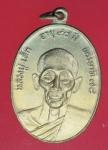 21017 เหรียญหลวงปู่เล็ก วัดบ้านหนอง ชัยนาท 27