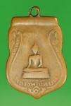 21021 เหรียญหลวงพ่อเขียน วัดโพธิ์ทอง ชัยนาท เนื้อทองแดง 27