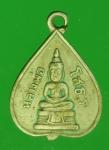 21034 เหรียญพระพุทธโสธร วัดโสธรวรวิหาร ฉะเชิงเทรา ปี 2515 เนื้ออัลปาก้า 25