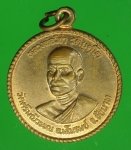21049 เหรียญหลวงพ่อวิชา วัดศรีมณีวรรณ ชัยนาท ปี 2544 เนื้อทองแดง 27