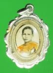 21064 ล็อกเก็ตหลวงพ่อดอกไม้ วัดดอนเจดีย์ กาญจนบุรี 20