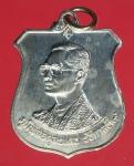 21070 เหรียญกษาปณ์ในหลวงรัชกาลที่ 9 ปี 2542 เนื้ออัลปาก้า ซองเดิม 5.1