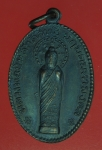 21081 เหรียญหลวงพ่อหินศักดิ์สิทธิ์ วัดป่าาแป้น เพชรบุรี ปี 2519 เนื้อทองแดงรมดำ