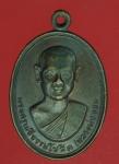 21082 เหรียญหลวงพ่อจอม วัดบางสมัคร ฉะเชิงเทรา ปี 2517 เนื้อทองแดง 25