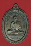 21095 เหรียญหลวงปุ่เฉย วัดศรีสันตยาราม ปี 2519 เลย 72