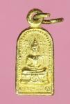 21176 เหรียญใบมะขาม พระพุทธโสธร หลัง นางกวัก วัดโสธรวรวิหาร ฉะเชิงเทรา กระหลั่ยท