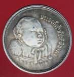 21196 เหรียญพระราชพิธี สมโภช ขึ้นประอู่ พระองค์เจ้าพัชรกิตติยาภา ปี 2522 ราคาหน้