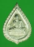21250 เหรียญหลวงพ่อเกษมเขมโก สุสานไตรลักษณ์ วัดมหาสงกรานต์ ปี 2535 ลำปาง 70