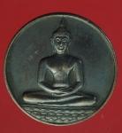 21293 เหรียญ 700 ปี ลายสือไทย ปี 2526 บล็อกกองกษาปณ์ 83