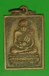 21298 เหรียญหลวงปู่เผือก วัดสาลีโข นนทบุรี 41