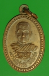 21301 เหรียญหลวงพ่อจำรัส วัดนาตาดี สุราษฏร์ธานี 85