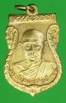 21310 เหรียญพระฑีษทัสมุนีวงศ์ วัดโพธิ์งาม สุโขทัย ปี 2513 กระหลั่ยทอง 83