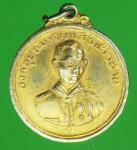 21312 เหรียญลูกเสือ ในหลวงรัชกาลที่ 9 กระหลั่ยทอง 5