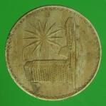 21313 เหรียญกษาณ์ ประเทศมาเซีย 5.1