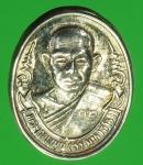 21387 เหรียญพระเทพมุนี วัดบพิตรภิมุข กรุงเทพ เนื้อเงิน 18