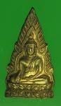 21396 เหรียญพระพุทธชินราช หลังเรียบ ยุคก่อนปี 2500 พิษณุโลก 54