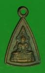 21494 เหรียญพระพุทธชินราช วัดป่าโสตถิผล สกลนคร 74