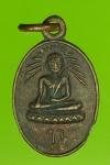 21507 เหรียญพระศรีอาริยเมตไตร หลังยันต์เฑาะห์ ไม่ทราบที่ 10.5