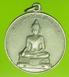 21525 เหรียญพระพุทธสิงห์มงคล กองทัพบก ปี 2512 กระหลั่ยเงิน 10.5