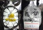 เหรียญหลวงพ่อพัฒน์ วัดห้วยด้วน รุ่นพยัคฆ์อรหันต์ ๙๙ เนื้อปีกเครื่องบินลงยาเสือขา
